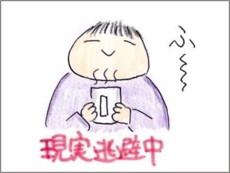 f:id:chai-ko:20210421214335j:plain