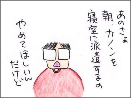 f:id:chai-ko:20210423200210j:plain