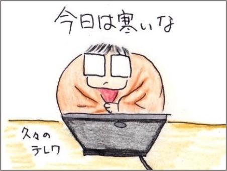 f:id:chai-ko:20210427195453j:plain