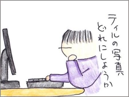 f:id:chai-ko:20210428200601j:plain