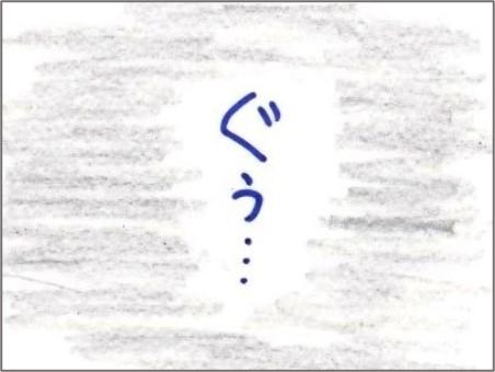 f:id:chai-ko:20210429182921j:plain