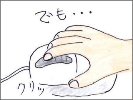 f:id:chai-ko:20210501184757j:plain