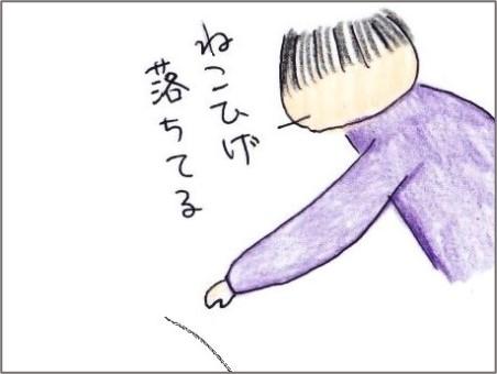 f:id:chai-ko:20210502193426j:plain