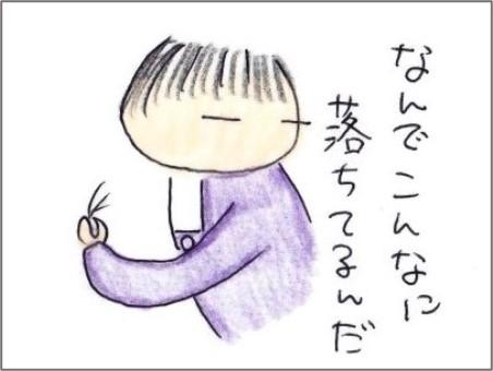 f:id:chai-ko:20210502193432j:plain