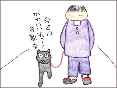 f:id:chai-ko:20210504194822j:plain