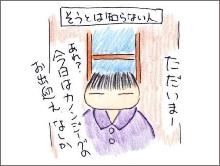f:id:chai-ko:20210526195243j:plain
