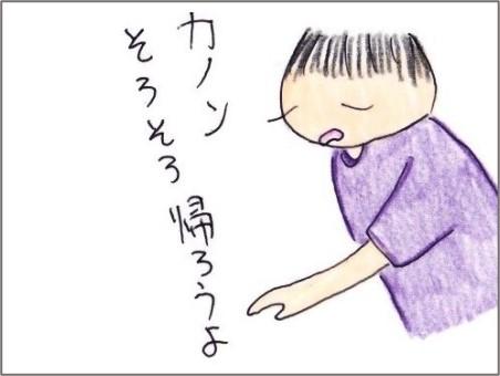 f:id:chai-ko:20210609194942j:plain