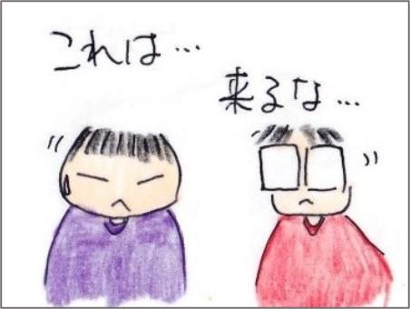 f:id:chai-ko:20210614200800j:plain