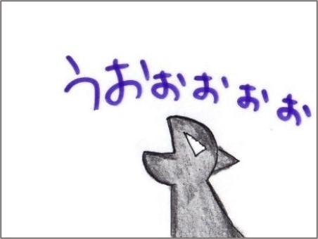 f:id:chai-ko:20210614200804j:plain