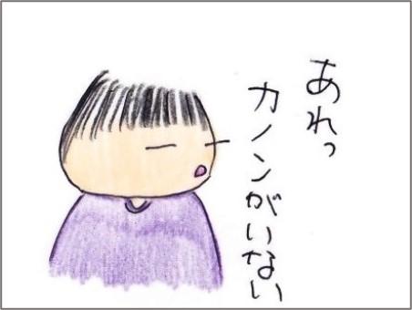 f:id:chai-ko:20210615201526j:plain
