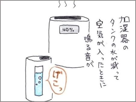f:id:chai-ko:20210617203434j:plain