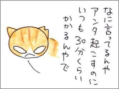 f:id:chai-ko:20210620194153j:plain