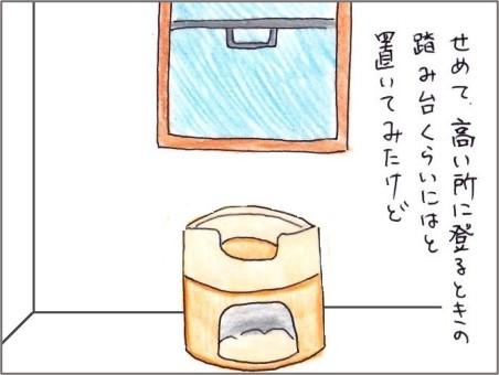 f:id:chai-ko:20210622191821j:plain
