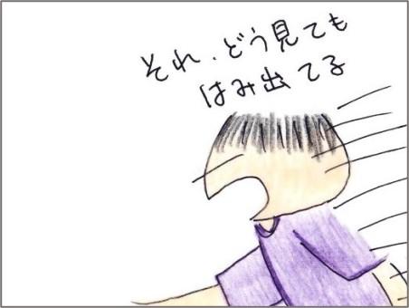 f:id:chai-ko:20210703194028j:plain