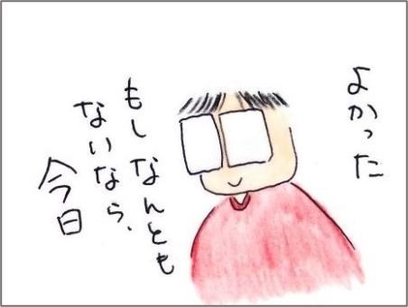 f:id:chai-ko:20210708191413j:plain