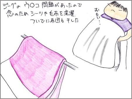 f:id:chai-ko:20210725155827j:plain