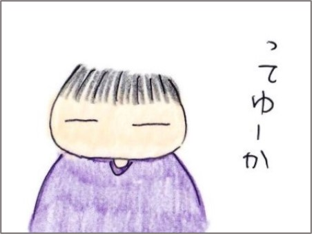 f:id:chai-ko:20210731123737j:plain