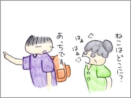 f:id:chai-ko:20210731124244j:plain