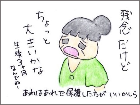 f:id:chai-ko:20210731124248j:plain