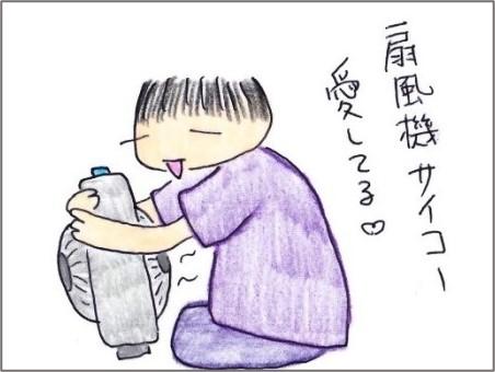 f:id:chai-ko:20210801192753j:plain