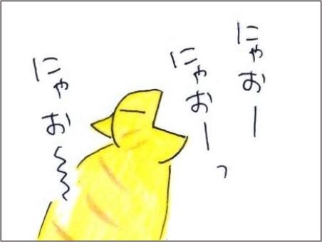 f:id:chai-ko:20210802202512j:plain
