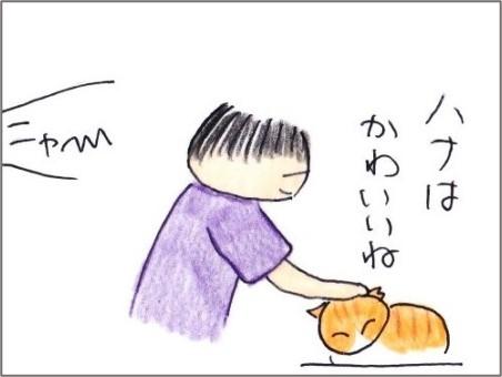 f:id:chai-ko:20210804192050j:plain