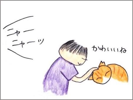 f:id:chai-ko:20210804192052j:plain