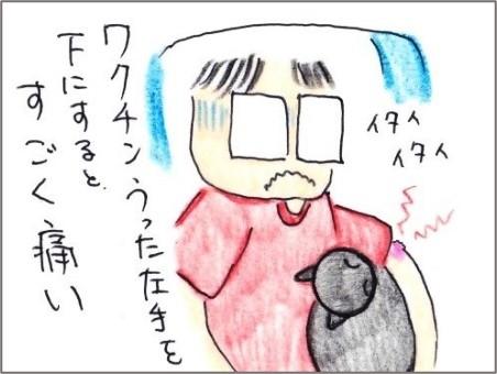 f:id:chai-ko:20210819200741j:plain