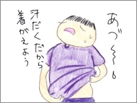 f:id:chai-ko:20210831200351j:plain