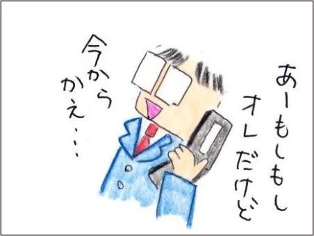 f:id:chai-ko:20210903195102j:plain