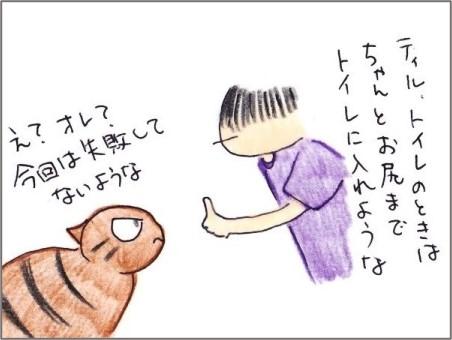f:id:chai-ko:20210905175934j:plain