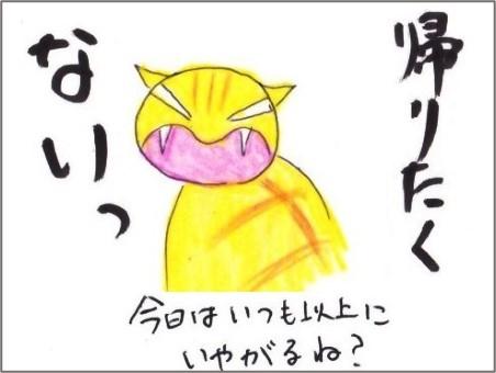f:id:chai-ko:20210907200739j:plain
