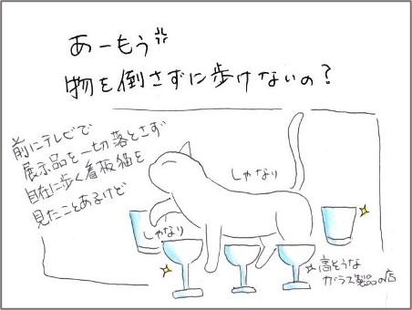f:id:chai-ko:20210908194553j:plain