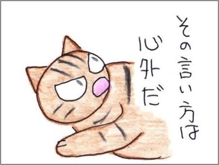 f:id:chai-ko:20210912192934j:plain