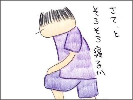 f:id:chai-ko:20210916193918j:plain