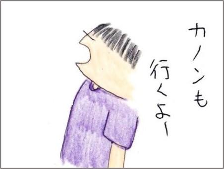 f:id:chai-ko:20210916193922j:plain