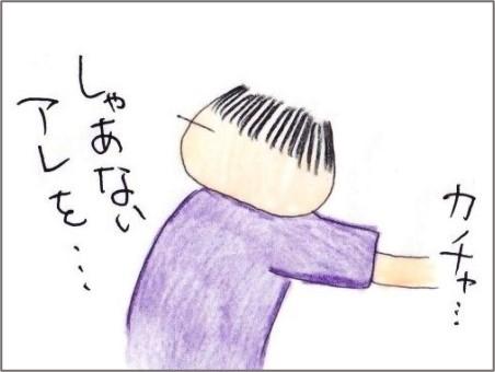 f:id:chai-ko:20210917201304j:plain