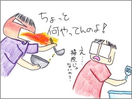 f:id:chai-ko:20210919171828j:plain