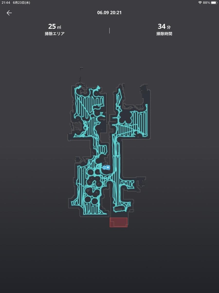f:id:chaiko-d:20210623214830j:plain