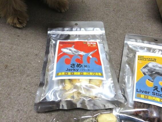 犬用サメのジャーキーの写真