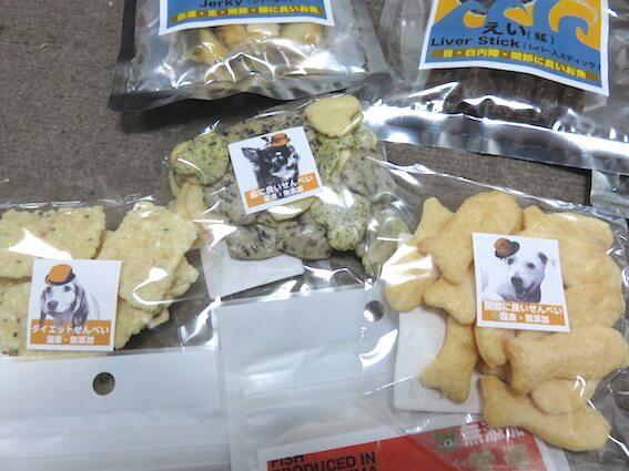 犬用のダイエットせんべいの写真