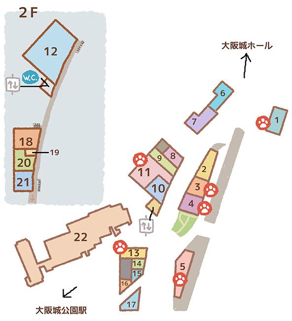 大阪城公園ジョーテラスフロアマップ