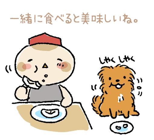 犬とりんごを食べるイラスト