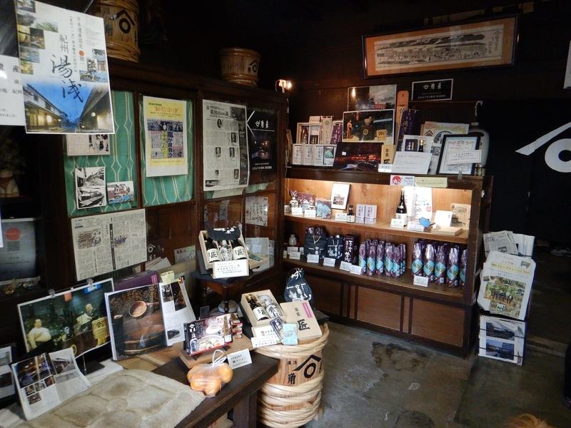 湯浅醤油のお店