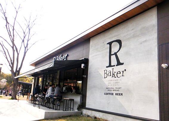 R Baker大阪城公園店