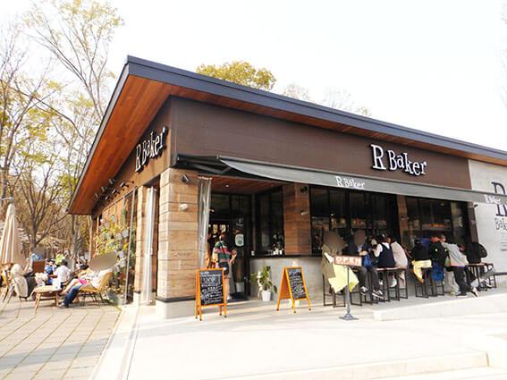 R Baker大阪城公園店外観