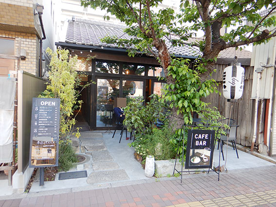 SAKAINOMA cafe residence熊 kuma