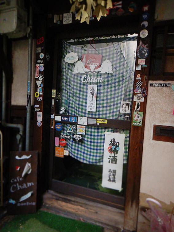 CHAMCHAMのドア
