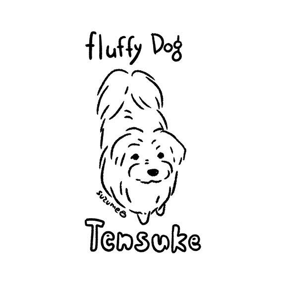 シンプルな犬のイラスト