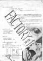 1978年10月1日 FACTORY #1, 吉祥寺マイナー - a